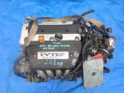 Двигатель Honda Crv, RE3, K24A