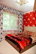 2-комнатная, проспект Мира 32. болото, частное лицо, 54кв.м.
