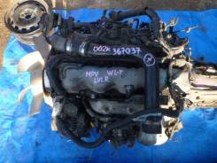 Двигатель Mazda MPV, LVLR, WLT