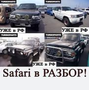 Nissan Safari. TD42T
