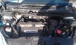 Стартер. Honda CR-V, RE4, RE3 Двигатель K24A