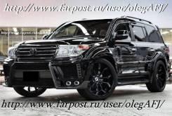 Обвес кузова аэродинамический. Toyota Land Cruiser, VDJ200, UZJ200, URJ200, J200, GRJ200, UZJ200W, URJ202, URJ202W Двигатели: 1VDFTV, 2UZFE, 3URFE, 1G...