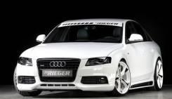 Обвес кузова аэродинамический. Audi A4
