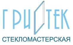 Оргстекло акрил плекс резка сверление гибка купить вызов Владивосток