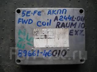 Блок управления двс. Toyota Raum, EXZ10, EXZ15 Двигатель 5EFE