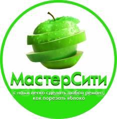 "Монтажник окон ПВХ. Монтажник окон и балконов. ООО МастерСити"""