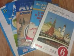Продам учебники 6класс
