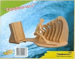 Подставка для карандашей и ручек «Серфингист» (сделай сам)