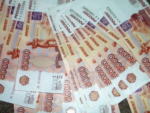 письмо в банк о рефинансировании кредита