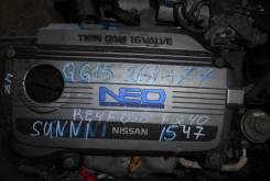 Продажа двигатель на Nissan Sunny FNB15 QG15