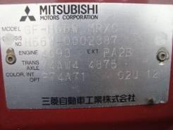 Редуктор. Mitsubishi Pajero iO, H66W Двигатели: 4G93, GDI