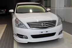 Обвес кузова аэродинамический. Nissan Teana, TNJ32, J32, PJ32 Двигатели: QR25DE, VQ35DE, VQ25DE. Под заказ