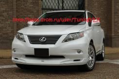 Обвес кузова аэродинамический. Lexus RX270, AGL10, AGL10W Двигатель 1ARFE. Под заказ