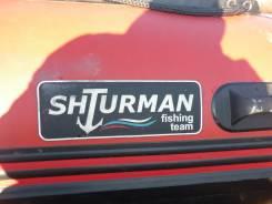 Shturman Max 420. Год: 2010 год, длина 4,20м., двигатель подвесной, 30,00л.с., бензин