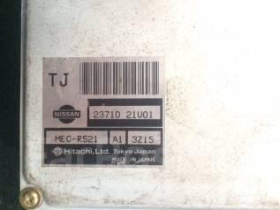 Блок управления двс. Nissan Skyline, ECR33 Двигатель RB25DET