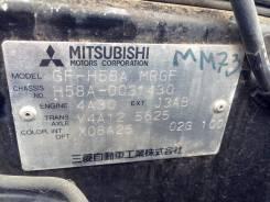 Редуктор. Mitsubishi Pajero Mini, H53A, H58A, 53A Двигатели: 4A30T, 4A30