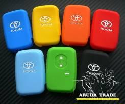 Силиконовый чехол на смарт ключ Toyota 3 кнопки (прямоугольный)