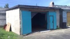 Продам гараж. первомайская, район - бани, р-н город Шимановск, 48 кв.м., электричество. Вид снаружи