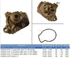Помпа водяная. Honda Civic, EK4, EJ7, EG4, EG3, EJ1, EK2, EK3, EG6 Honda Logo Двигатели: B16A, D16A, D15B, D13B