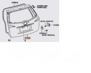 Дверь багажника. Toyota Corolla Fielder, NZE141, NZE141G, NZE144, NZE144G Двигатель 1NZFE
