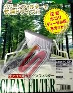 Фильтр салона. Nissan Otti, H92W Двигатель 3G83