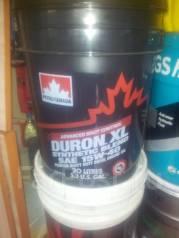 Petro-Canada. Вязкость 15W40, полусинтетическое