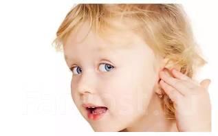 Прокалывание ушей вашим деткам!