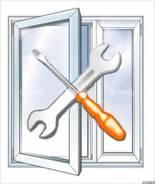 Весь сервис по ремонту и обслуживанию пластиковых окон