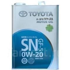 Toyota. Вязкость 0W20, минеральное
