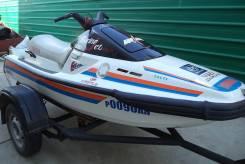 Yamaha Marine Jet. 50,00л.с.