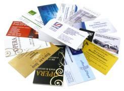 Фотобумага различных видов и форматов
