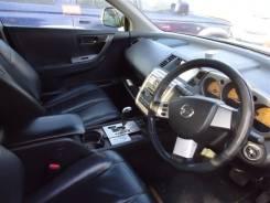 Бардачок. Nissan Murano, TZ50, PNZ50, PZ50 Двигатели: QR25DE, VQ35DE