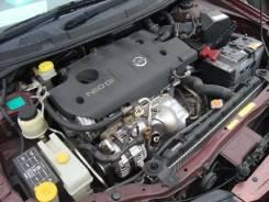 Радиатор кондиционера. Nissan Primera, TP12, WTNP12, HP12, QP12, WHP12, WRP12, WTP12, TNP12, RP12 Двигатели: QR20DE, SR20VE, QR25DD, QG18DE