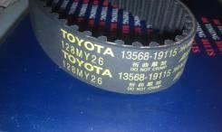 Ремень ГРМ. Toyota: Corolla, Tercel, Corsa, Cynos, Raum, Corolla II, Caldina, Paseo, Sprinter, Sera Двигатели: 5EFE, 5EFHE, 5E