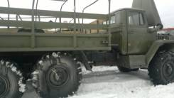 Запчасти УРАЛ. ЗИЛ 131,. г Нижнединск. Урал 4320 ЗИЛ 131