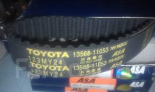 Ремень ГРМ. Toyota: Sprinter, Corsa, Corolla II, Corolla, Tercel, Starlet Двигатели: 2E, 2EE, 2EELU, 2EL, 2ELC, 2ELJ, 2ELU, 2ETELU