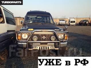 Дуга. Nissan Safari, WYY60, WRGY60, VRY60, WRY60, VRGY60, WGY60 Двигатели: TD42T, TB42E, RD28T, TD42
