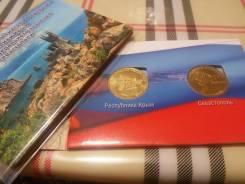 Крым и Севастопаль в буклете