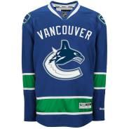 Форма хоккейная. 46