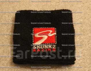 Огнеупорный чехол (носок) Skunk2