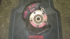 Ступица Hyundai Avante HD -10