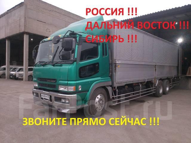 Фургоны-бабочки 5-15тон. Доставка груза по Дальнему Востоку