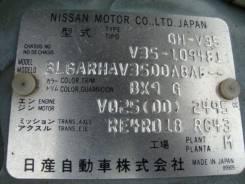 Автоматическая коробка переключения передач. Nissan Skyline, V35, HV35, PV35, NV35 Двигатели: VQ30DD, VQ25DD, VQ35DE