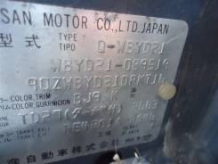 Редуктор. Nissan Terrano, LBYD21, WBYD21, WHYD21 Двигатели: VG30E, TD27T