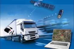 GPS/Глонасс контроль транспорта