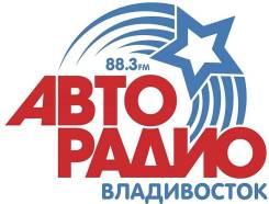 """Специалист отдела технического сопровождения. ЗАО """"ПАРИ"""". Улица Пологая 68"""