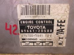 Блок управления двс. Toyota Corona Premio, AT211 Toyota Corona, AT211 Toyota Caldina, AT191 Двигатель 7AFE