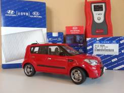 Автосервис для автомобилей из Южной Кореи