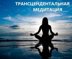 Набор группы на обучение Медитации