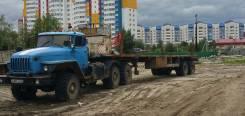 Урал. Продам -44202031141., 10 850 куб. см., 20 000 кг.